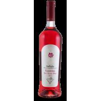 Saperavi Rosé Khareba