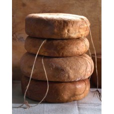 Szuluguni grúz füstölt sajt